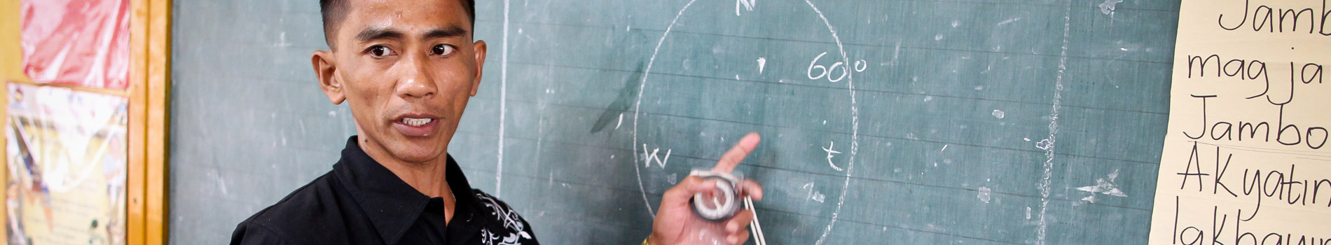 ss_teacher2_1900x350